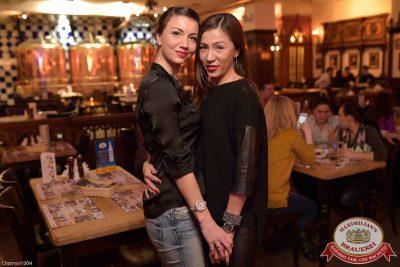 Мужские радости, 9 декабря 2014 - Ресторан «Максимилианс» Уфа - 25