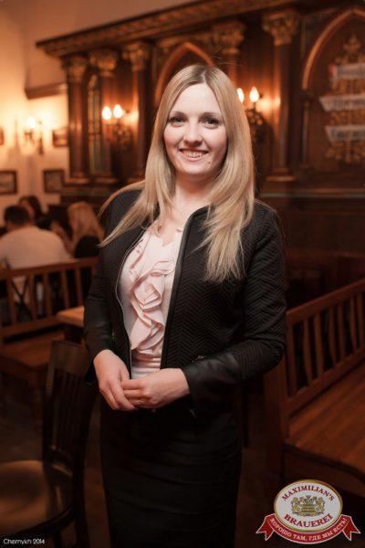 Мужские радости, 9 декабря 2014 - Ресторан «Максимилианс» Уфа - 26