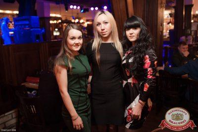 Мужские радости, 9 декабря 2014 - Ресторан «Максимилианс» Уфа - 27