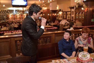 Мужские радости, 16 декабря 2014 - Ресторан «Максимилианс» Уфа - 05