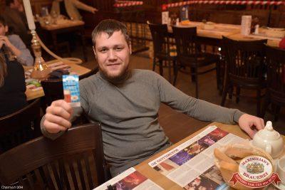 Мужские радости, 16 декабря 2014 - Ресторан «Максимилианс» Уфа - 06