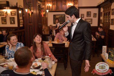 Мужские радости, 16 декабря 2014 - Ресторан «Максимилианс» Уфа - 07