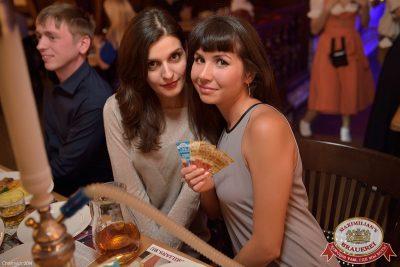 Мужские радости, 16 декабря 2014 - Ресторан «Максимилианс» Уфа - 13