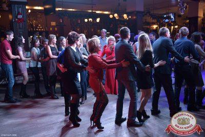 Мужские радости, 16 декабря 2014 - Ресторан «Максимилианс» Уфа - 17