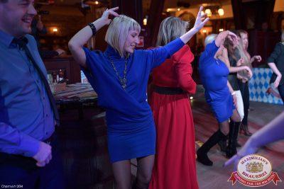 Мужские радости, 16 декабря 2014 - Ресторан «Максимилианс» Уфа - 18