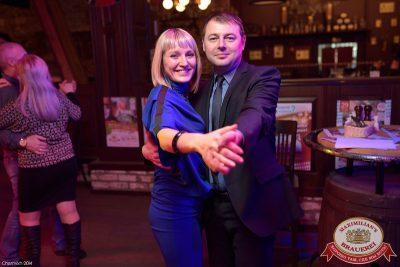 Мужские радости, 16 декабря 2014 - Ресторан «Максимилианс» Уфа - 22