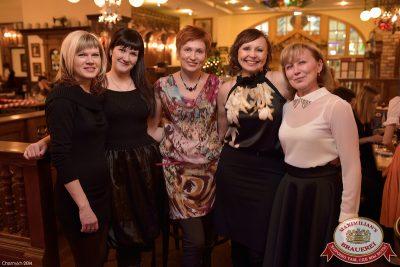 Мужские радости, 16 декабря 2014 - Ресторан «Максимилианс» Уфа - 23