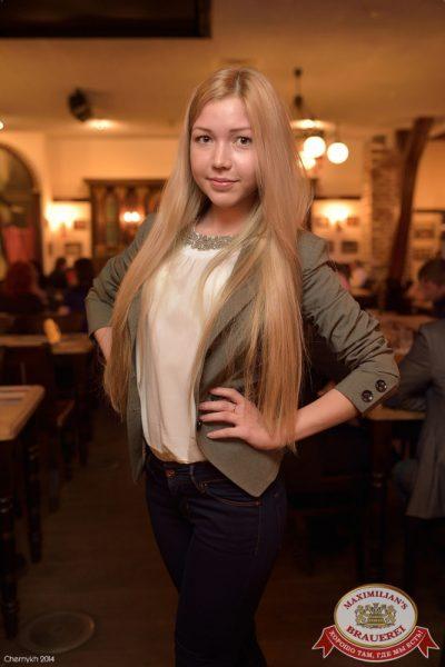 Мужские радости, 16 декабря 2014 - Ресторан «Максимилианс» Уфа - 24