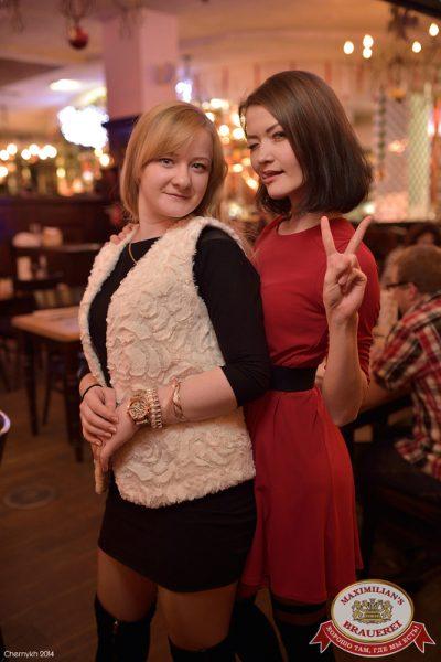 Мужские радости, 16 декабря 2014 - Ресторан «Максимилианс» Уфа - 26