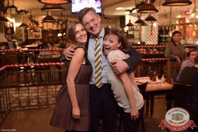 Мужские радости, 16 декабря 2014 - Ресторан «Максимилианс» Уфа - 27