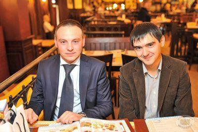 Натали, 13 сентября 2013 - Ресторан «Максимилианс» Уфа - 05