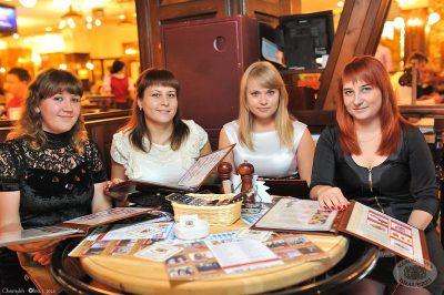 Натали, 13 сентября 2013 - Ресторан «Максимилианс» Уфа - 06