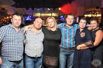 Натали, 13 сентября 2013 - Ресторан «Максимилианс» Уфа - 22
