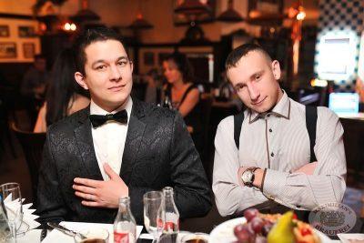 Новый 2014 год в стиле Gatsby! - Ресторан «Максимилианс» Уфа - 05