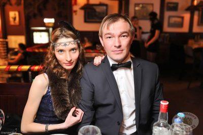 Новый 2014 год в стиле Gatsby! - Ресторан «Максимилианс» Уфа - 06