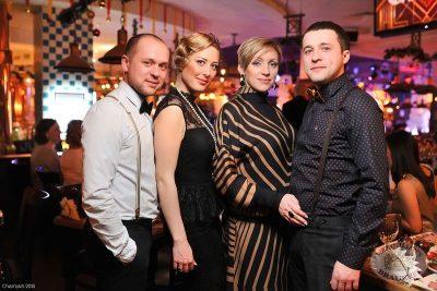 Новый 2014 год в стиле Gatsby! - Ресторан «Максимилианс» Уфа - 07