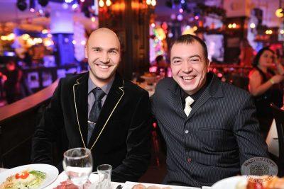 Новый 2014 год в стиле Gatsby! - Ресторан «Максимилианс» Уфа - 09