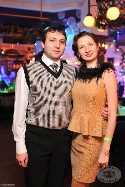 Новый 2014 год в стиле Gatsby! - Ресторан «Максимилианс» Уфа - 11