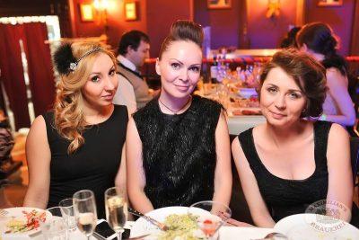 Новый 2014 год в стиле Gatsby! - Ресторан «Максимилианс» Уфа - 12