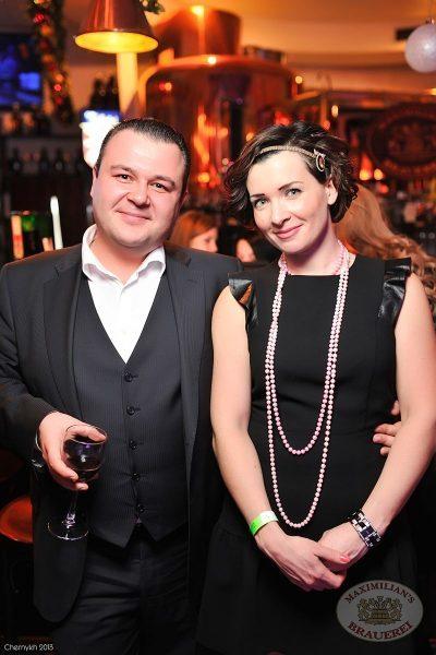 Новый 2014 год в стиле Gatsby! - Ресторан «Максимилианс» Уфа - 17