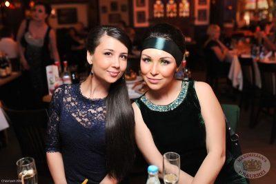 Новый 2014 год в стиле Gatsby! - Ресторан «Максимилианс» Уфа - 19