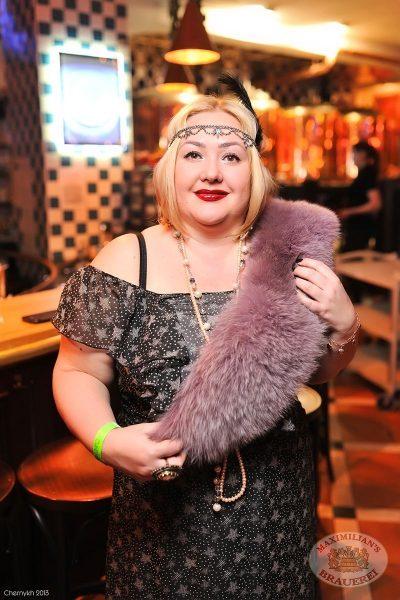 Новый 2014 год в стиле Gatsby! - Ресторан «Максимилианс» Уфа - 21