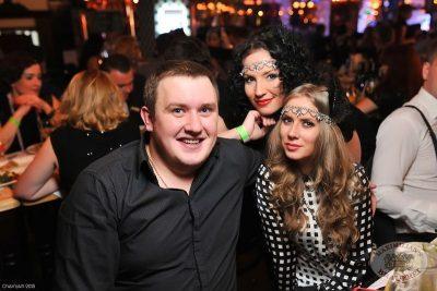 Новый 2014 год в стиле Gatsby! - Ресторан «Максимилианс» Уфа - 26