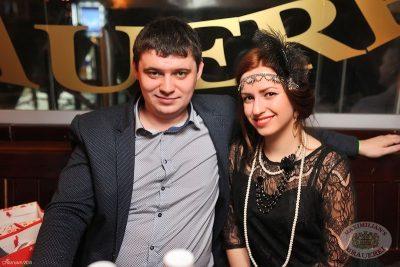Новый 2014 год в стиле Gatsby! - Ресторан «Максимилианс» Уфа - 27