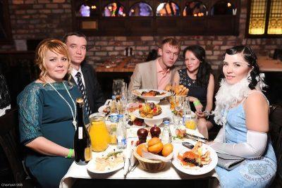 Новый 2014 год в стиле Gatsby! - Ресторан «Максимилианс» Уфа - 30