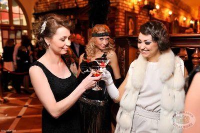 Новый 2014 год в стиле Gatsby! - Ресторан «Максимилианс» Уфа - 36
