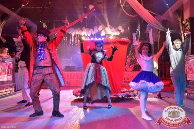 Новогодняя ночь в Стране чудес, 1 января 2015 - Ресторан «Максимилианс» Уфа - 01