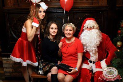 Новогодняя ночь в Стране чудес, 1 января 2015 - Ресторан «Максимилианс» Уфа - 04