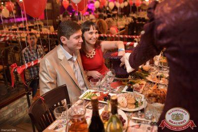Новогодняя ночь в Стране чудес, 1 января 2015 - Ресторан «Максимилианс» Уфа - 08