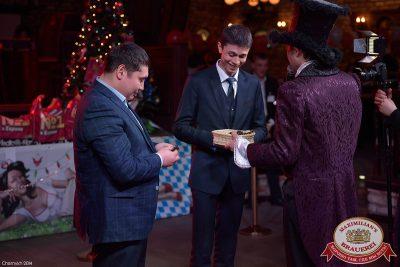 Новогодняя ночь в Стране чудес, 1 января 2015 - Ресторан «Максимилианс» Уфа - 12