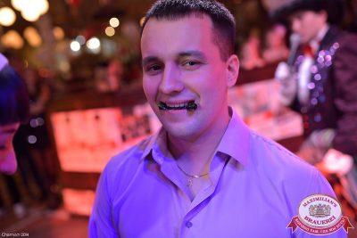 Новогодняя ночь в Стране чудес, 1 января 2015 - Ресторан «Максимилианс» Уфа - 15