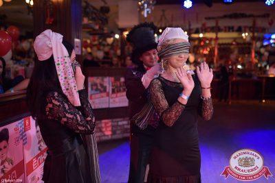 Новогодняя ночь в Стране чудес, 1 января 2015 - Ресторан «Максимилианс» Уфа - 17