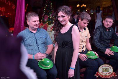 Новогодняя ночь в Стране чудес, 1 января 2015 - Ресторан «Максимилианс» Уфа - 20