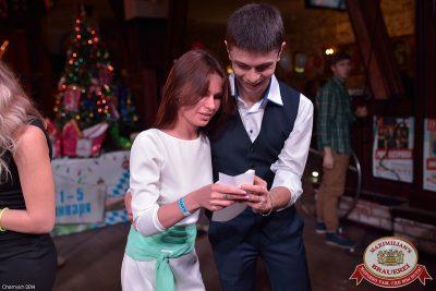 Новогодняя ночь в Стране чудес, 1 января 2015 - Ресторан «Максимилианс» Уфа - 22