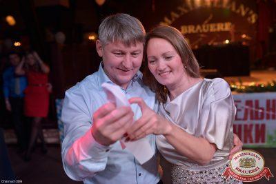 Новогодняя ночь в Стране чудес, 1 января 2015 - Ресторан «Максимилианс» Уфа - 23