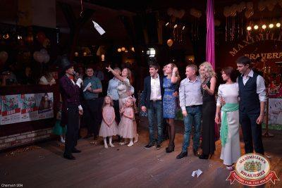 Новогодняя ночь в Стране чудес, 1 января 2015 - Ресторан «Максимилианс» Уфа - 24
