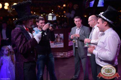 Новогодняя ночь в Стране чудес, 1 января 2015 - Ресторан «Максимилианс» Уфа - 27