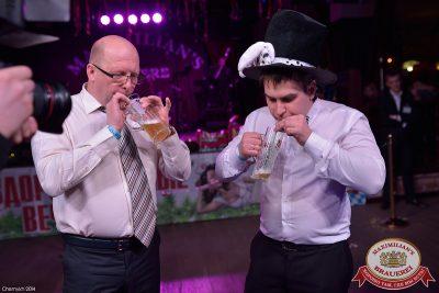 Новогодняя ночь в Стране чудес, 1 января 2015 - Ресторан «Максимилианс» Уфа - 28