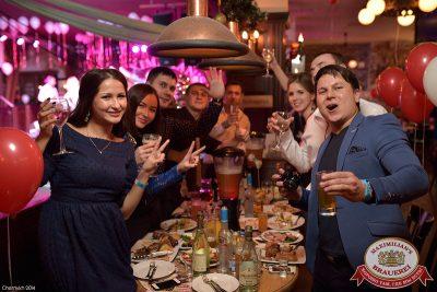 Новогодняя ночь в Стране чудес, 1 января 2015 - Ресторан «Максимилианс» Уфа - 34
