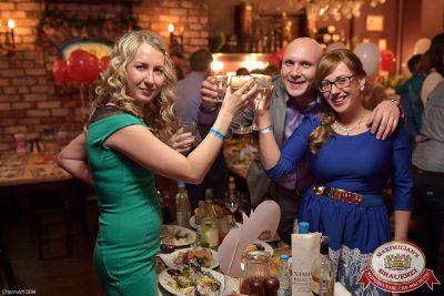 Новогодняя ночь в Стране чудес, 1 января 2015 - Ресторан «Максимилианс» Уфа - 35