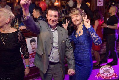 Новогодняя ночь в Стране чудес, 1 января 2015 - Ресторан «Максимилианс» Уфа - 40