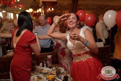 Новогодняя ночь в Стране чудес, 1 января 2015 - Ресторан «Максимилианс» Уфа - 41