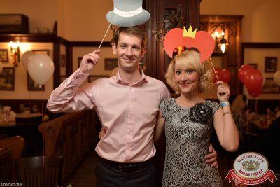 Новогодняя ночь в Стране чудес, 1 января 2015 - Ресторан «Максимилианс» Уфа - 43