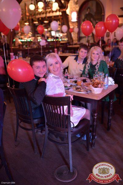 Новогодняя ночь в Стране чудес, 1 января 2015 - Ресторан «Максимилианс» Уфа - 44