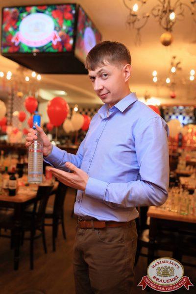 Новогодняя ночь в Стране чудес, 1 января 2015 - Ресторан «Максимилианс» Уфа - 45
