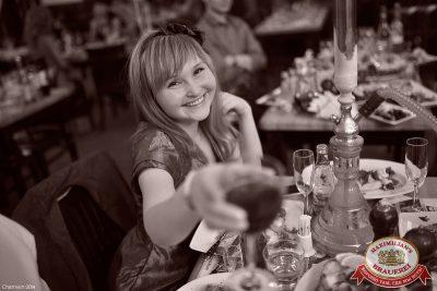Новогодняя ночь в Стране чудес, 1 января 2015 - Ресторан «Максимилианс» Уфа - 46